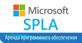 Microsoft корректирует цены по SPLA с 01.03.2017